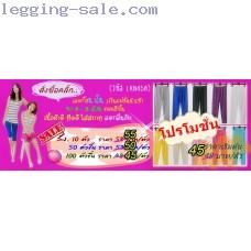LKN450 แบบนาโน คละสีพื้น ขา 4-5 ส่วน (ต้องสั่ง 10 ตัวขึ้น)