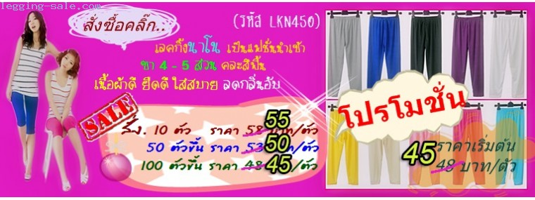 1LKN450