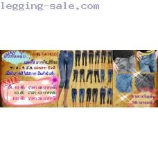 LKF450 แบบลายยีนส์แฟชั่น หิมะ ขา 4-5ส่วน (ต้องสั่ง 10 ตัวขึ้น)