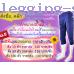 SKA450 และ SKB450 แบบสกินนี่(Skinny) ขาสั้น คละสี คละลวดลาย ราคาเดียวกัน (ต้องสั่ง 10 ตัวขึ้น)